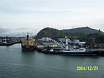 [shipyard]