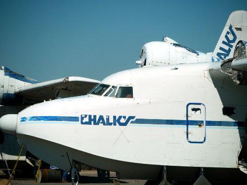 [Amphibian Airplane [Former Chalks Airline, Grumman Albatross(?)]]