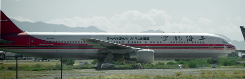 [Shanghai Airlines Full View]